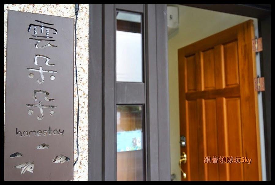 宜蘭住宿推薦-羅東乾淨溫馨的民宿【雲朵朵】