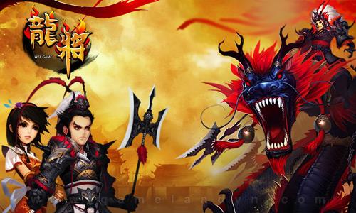 Webgame Long Tướng đã có mặt tại Việt Nam