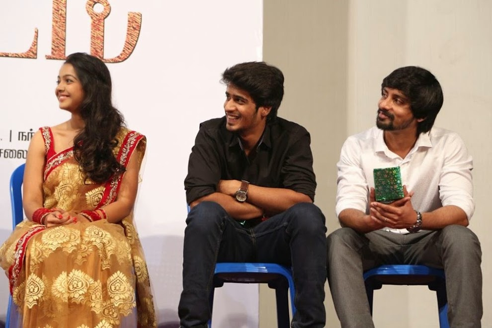 Aivaraattam Audio Launch | 4TamilMedia