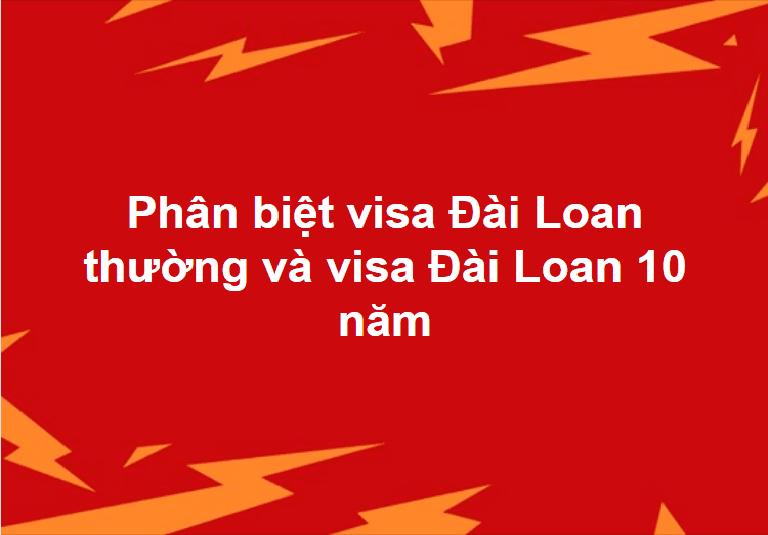 Phân biệt visa Đài Loan thường và visa Đài Loan 10 năm