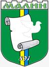 Современный герб Малина
