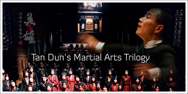 Tan Dun's Martial Arts Trilogy: USA Tour Dates