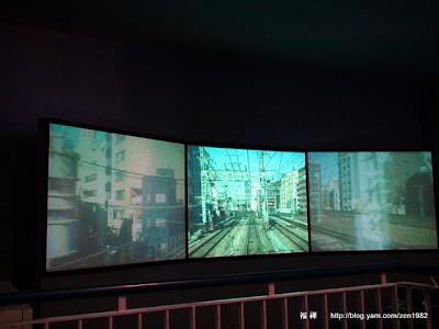 很大的3面螢幕