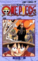 One Piece tomo 4 descargar
