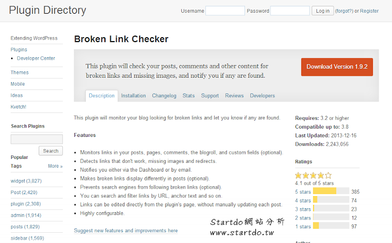 Broken Link Checker-startdo