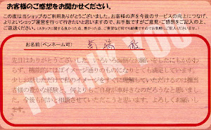 ビーパックスへのクチコミ/お客様の声:M,T 様(京都市中京区)/スバル レガシィ