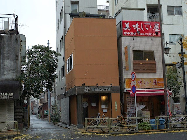 吉田とん汁店のお店の外観