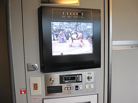 JR寝台特急「カシオペア」 2号車 カシオペアスイート TVモニター