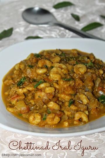 Chettinadu Prawn Iguru |How to make Royala Iguru | Andhra Prawn Curry Recipes