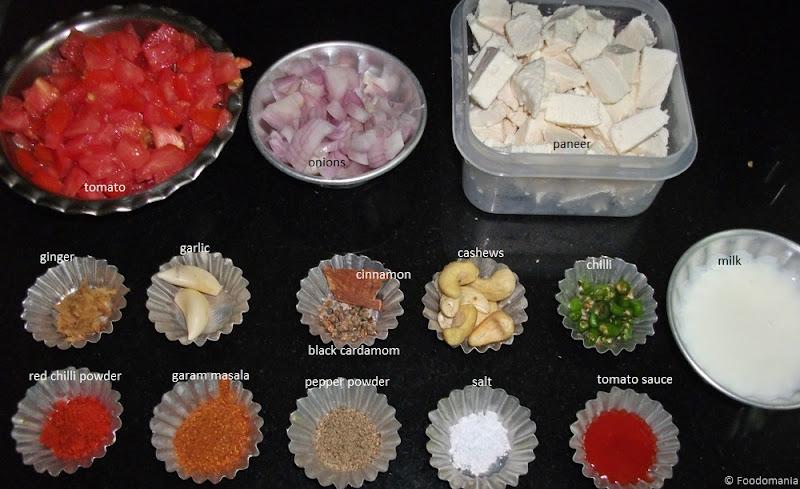 Shahi Paneer Masala Recipe