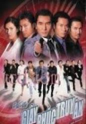 Giây Phút Truy Án TVB