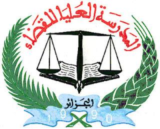 اسئلة مسابقة القضاء 2012 aaaaa_941737567.jpg