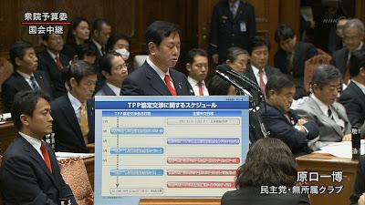 民主党 原口一博「レーダー照射してるんです。Google Earth(グーグルアース)で見れば日本の艦船の位置が分かります」(動画あり)