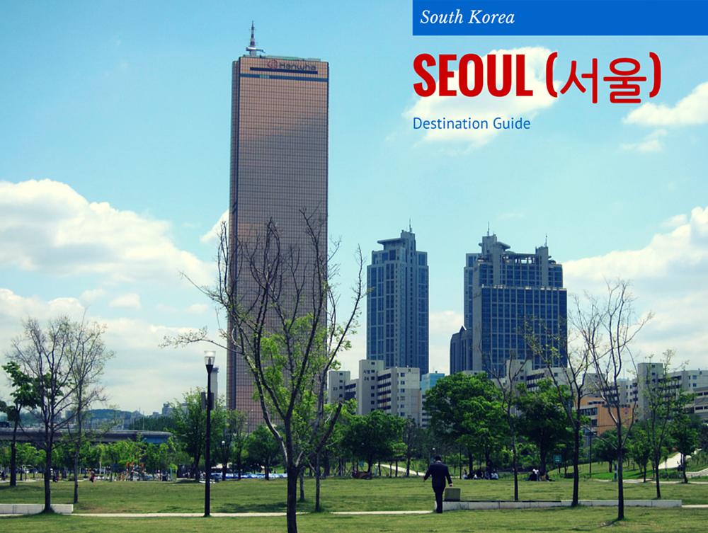 Seoul Destination Guide