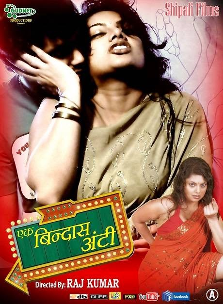 Poster Of Hindi Movie Ek Bindaas Aunty (2014) Free Download Full New Hindi Movie Watch Online At Alldownloads4u.Com