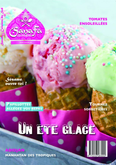 Couverture Sanafa édition Juillet 2015