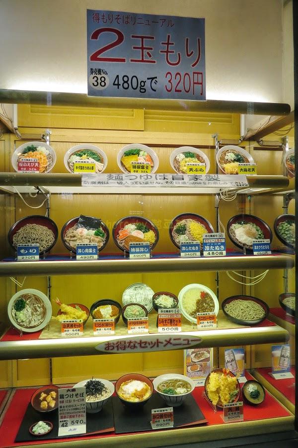 日本食記:名代富士そば(蕎麥)@ 池袋店