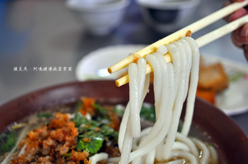 阿鳴嫂傳統客家菜