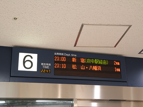 名鉄BC 6番乗り場 LED発車時刻案内