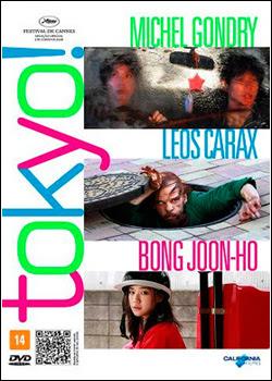 Filme Poster Tokyo! DVDRip XviD Dual Audio & RMVB Dublado