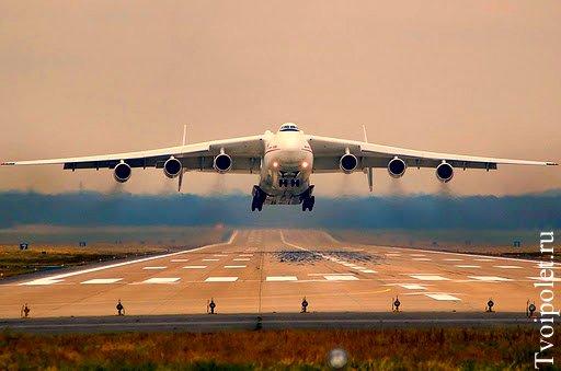 Ан-225 Мрия самый большой самолет в мире