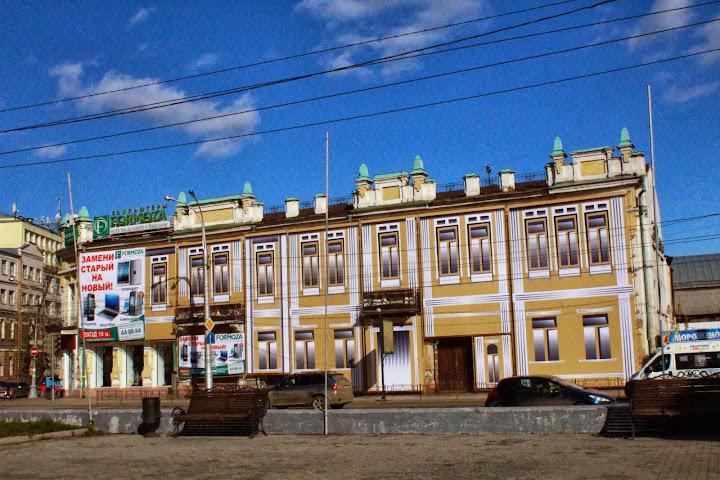 Irkutsk building construction