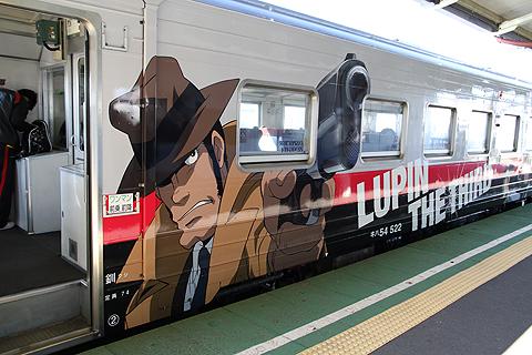 JR北海道 花咲線 キハ54 522 ルパン三世ラッピングトレイン 海側サイド(銭形警部)