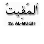 39.Al Muqit