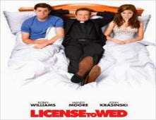 فيلم License to Wed