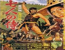 فيلم Seven Samurai