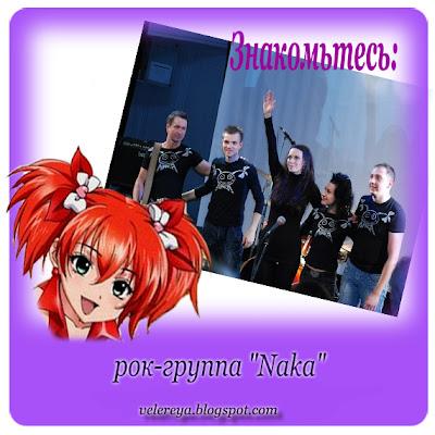 Талантливые Белорусы - рок-группа