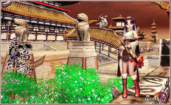 Võ Lâm Truyền Kỳ III: Người đẹp và phong cảnh