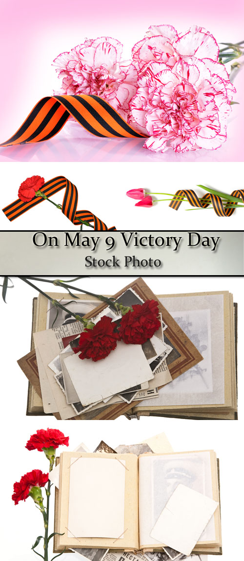 Stock Photo On May 9 Victory Day