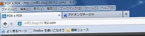 タイトルバー に表示される文字列をカスタマイズできる customize_titlebar_v2 0.6