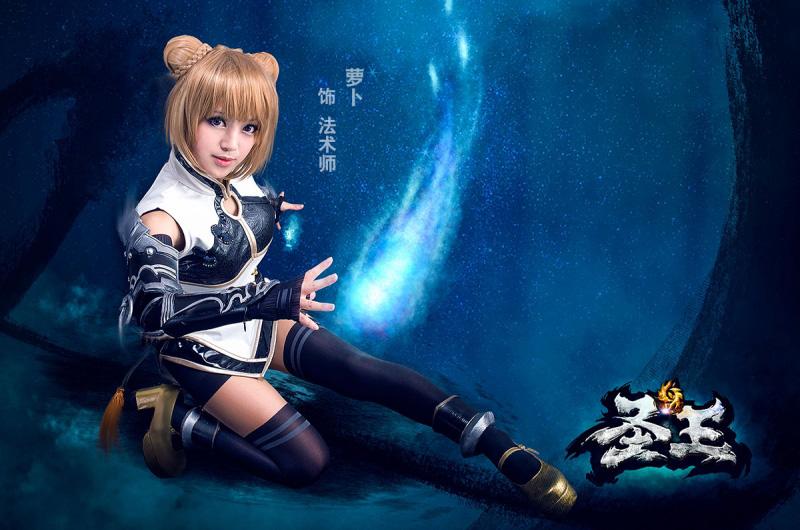 Perfect World khoe cosplay Thánh Vương cực gợi cảm - Ảnh 5