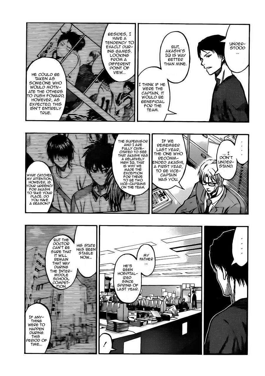 Kuroko no Basket Manga Chapter 211 - Image 03