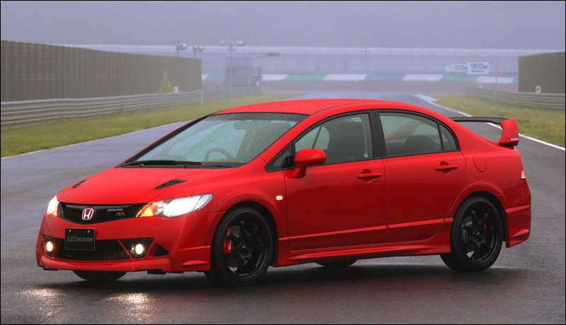 The New 2006 Honda Civic Si Lineup Will Include A 4 Door Sedan, A 2 Door  Coupe And Si Coupe, An Even More Fuel Efficient Civic Hybrid And A  Natural Gas ...
