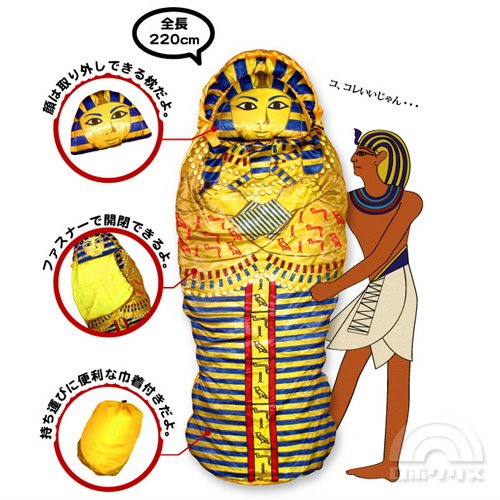 Kral Tutankamun Uyku Tulumu