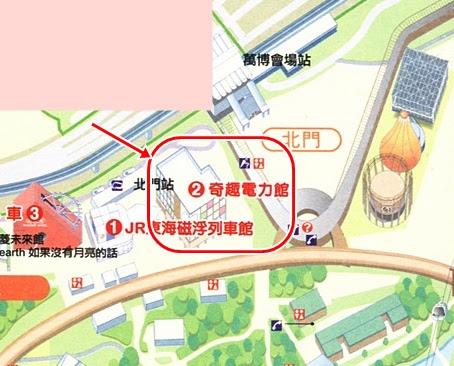 expo2005-0007.jpg