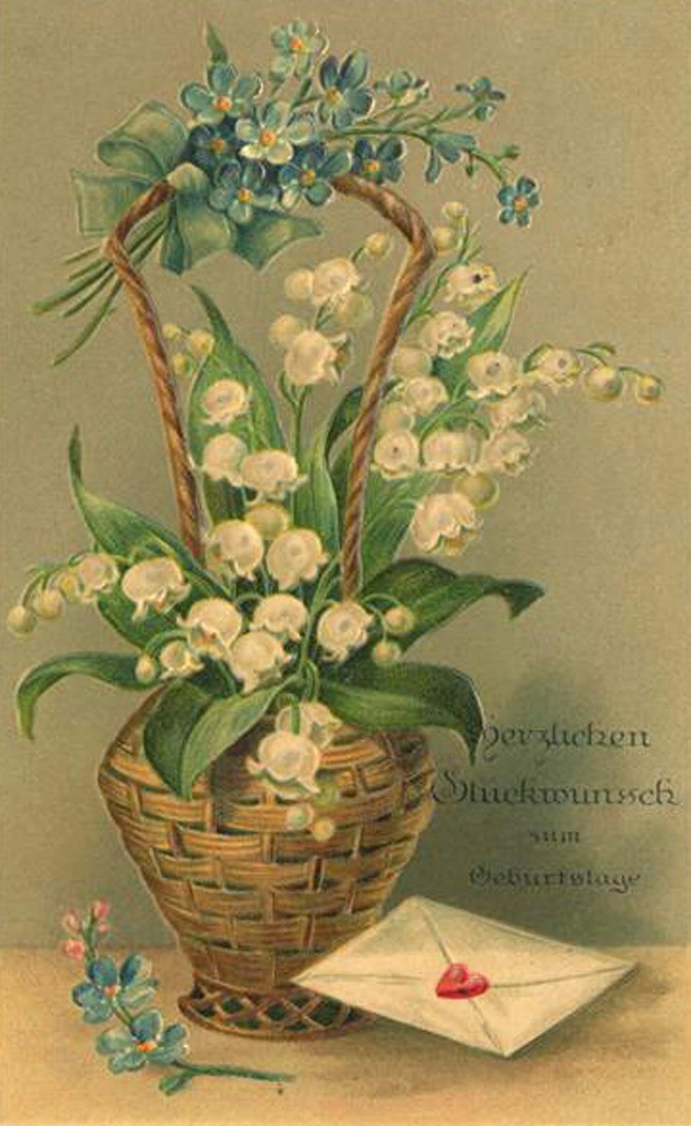 Винтажные открытка 8 марта