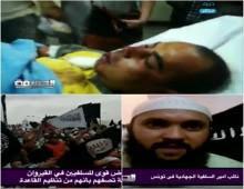 إستعراض قوي السلفيون في تونس