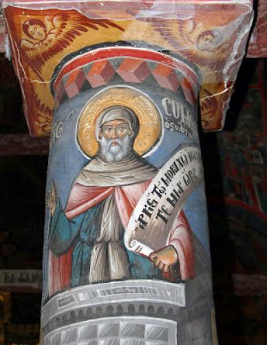 Saint Symeon The Stylite As A Model For Our Lives