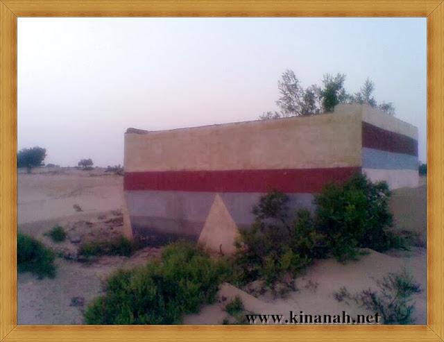 مواطن قبيلة الشقفة (الشقيفي الكناني) الماضي t8197-45.jpeg