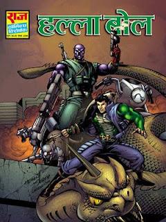 HALLA BOL-Doga-Nagraj-Hindi-Comic