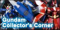 Gundam_Blog