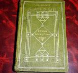 El Ama de Casa-1916-F.Climent Terrer