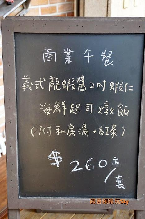 蘆洲美食推薦-新鮮直送義大利麵【麵工坊】蘆洲店