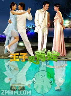Hoàng Tử Ếch - The Prince Who Turns Into a Frog (2005) Poster