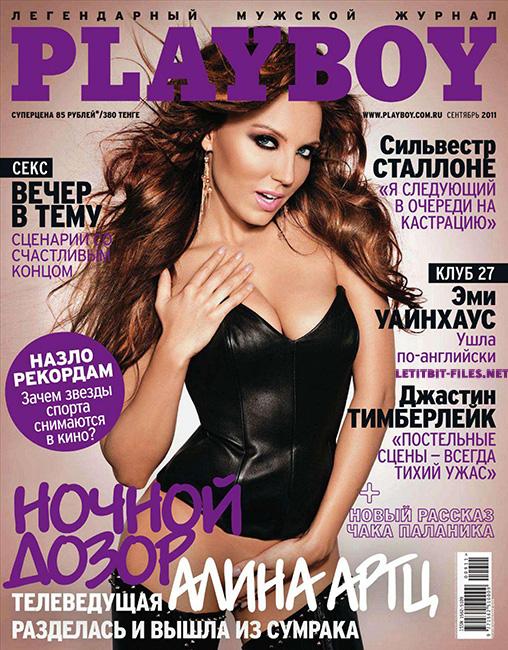 Playboy №9 (сентябрь 2011 / Россия)