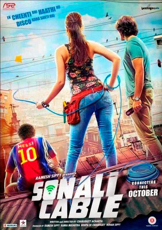 Poster Of Hindi Movie Sonali Cable (2014) Free Download Full New Hindi Movie Watch Online At Alldownloads4u.Com
